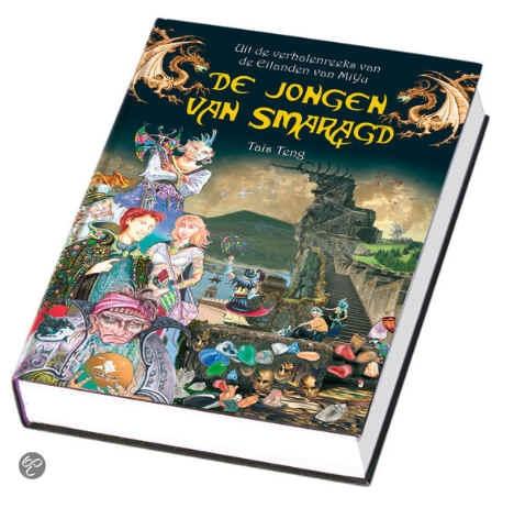 Boek de jongen van smaragd boek en spel miyu - Opslagkast ruimte van de jongen ...